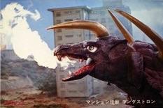 File:Kingstron Flames.jpg