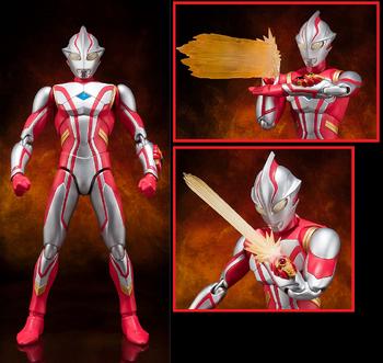 File:Ultra Act Ultraman Mebius.png