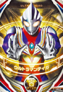 Ultraman Orb Ultraman Tiga Card