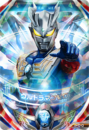 Ultraman Zero Fusion Card