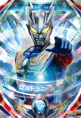 File:Ultraman Zero Fusion Card.png