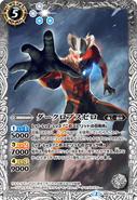 Darklops Zero Spirits