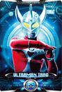 Ultraman X Ultraman Taro Card