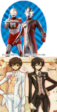 File:Ultraman and CG.png