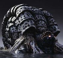 Gatanozoa