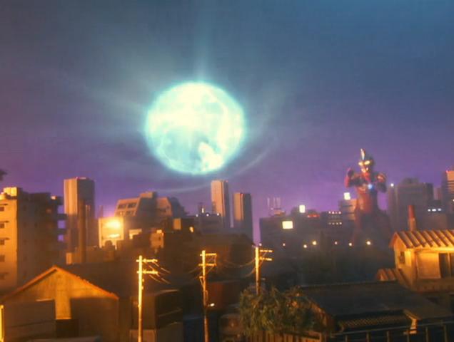 File:Alien Metron Energy Ball.png