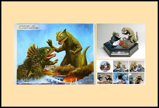 File:Gesura vs Peter.jpg