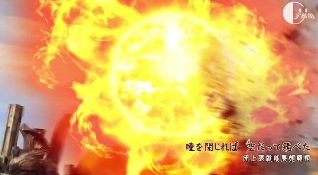 File:Zetton Fireball.jpg