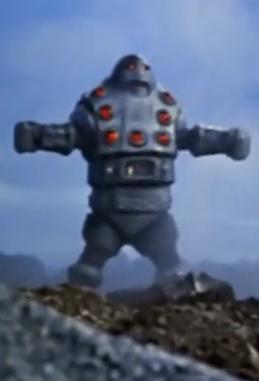 File:Gamerot Robot Mode.jpg