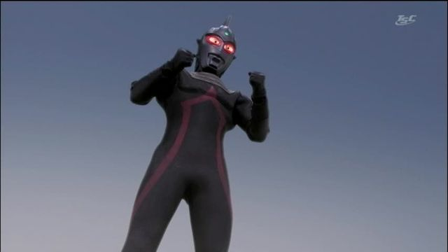 File:Ultraseven Dark live end.png