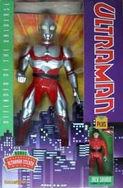 Dreamworks-Ultraman-with-Jack-Shindo