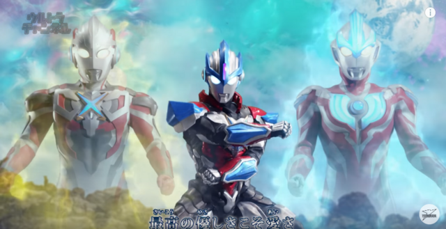 File:Lightning Attacker in Ultraman Zero The Chronicle.png
