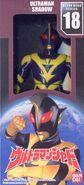 Ultraman18