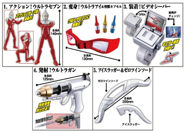 File:Action-Archive-Ultraseven.jpg