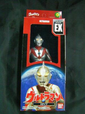 File:UHEX Ultraman.jpg