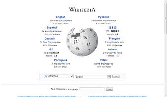 Wiki-edia