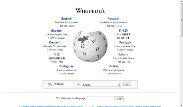 File:Wiki-edia.png