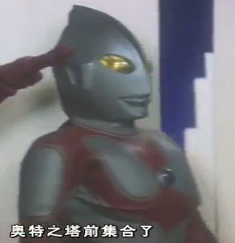 File:Ultraman jack 1979.jpg