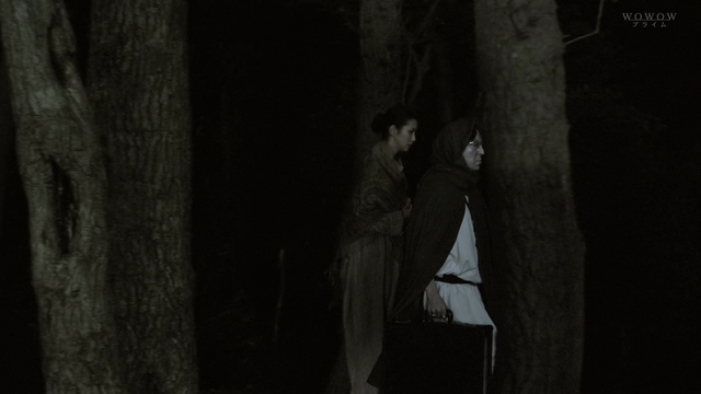 File:Into the woods.png