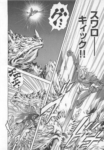 File:Taro-SwallowKick Manga.jpg