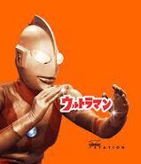 Ultraman 18