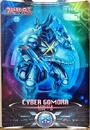 Ultraman X Cyber Gomora Special Card