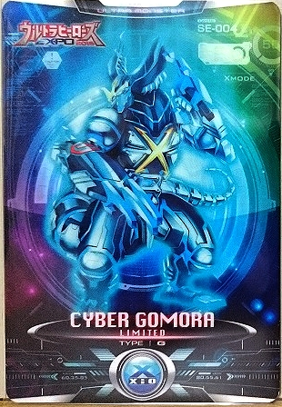 File:Ultraman X Cyber Gomora Special Card.png