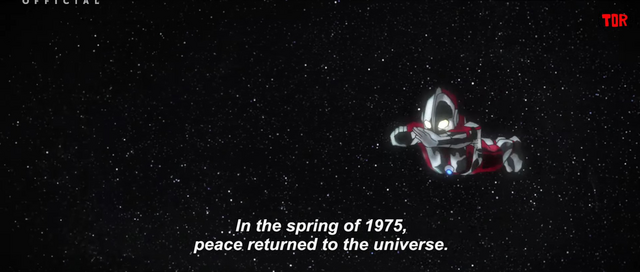 File:Ultraman flying in space.png
