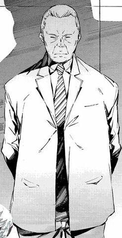 File:Manga Ide.jpg