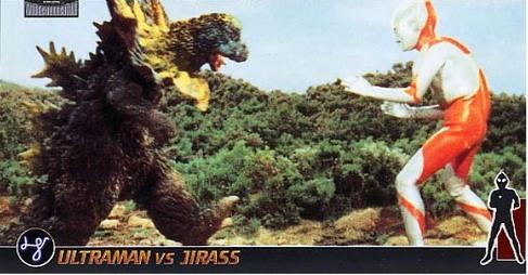 Ultraman Belial Vs Ultraman Zero Image - Ultraman vs Al...
