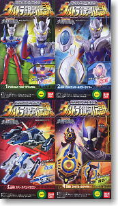 File:Action-Archive-Ultra-Galaxy-Legend-Movie-Packaging.jpg