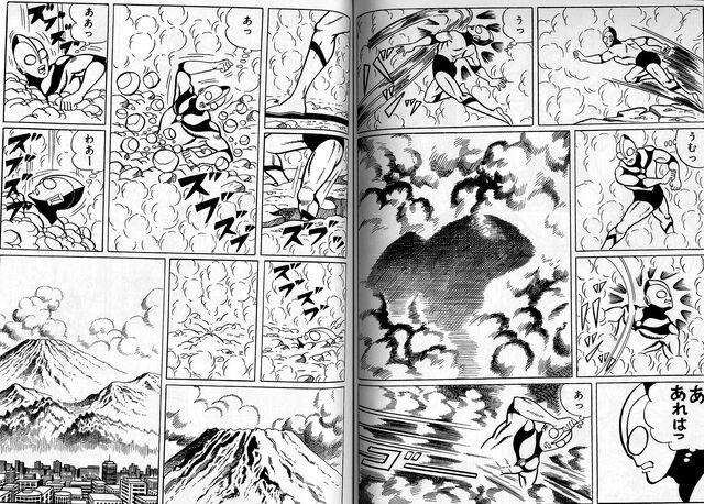 File:Kazumine kemuler by sudo5348-dag062z.jpg