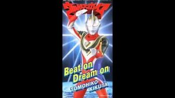 Beat on! Dream on!