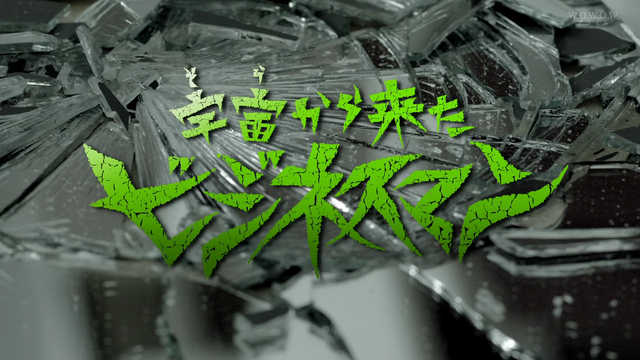 File:Nice monsters font.png