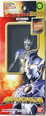 File:UHS2003-Ultraman-Legend-packaging.jpg