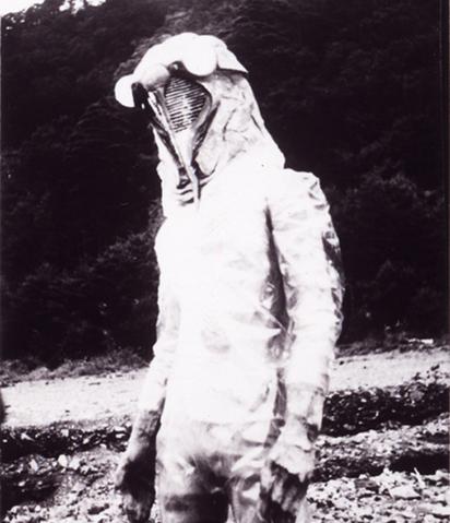 File:Cicada Human.png