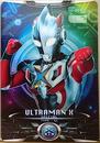 Ultraman X Ultraman X Special Card