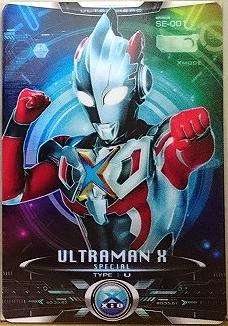 File:Ultraman X Ultraman X Special Card.png