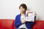 Ryohei Kimura signature