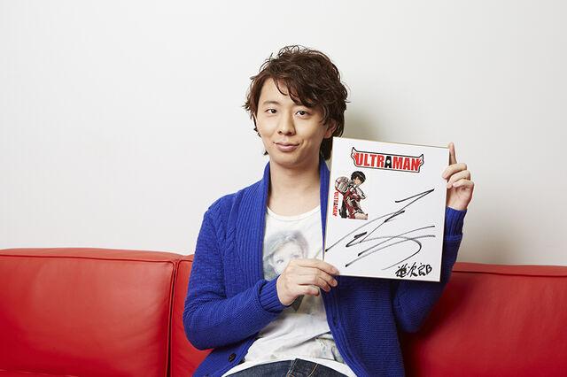 File:Ryohei Kimura signature.jpg
