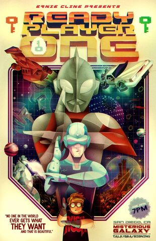 File:Ready Player One SDCC poster.jpg