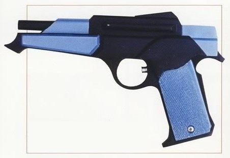 File:SAF Gun.jpg