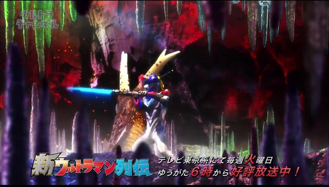 File:Sword in action.jpg