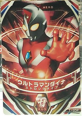 File:Ultraman Dyna Strong Type Ultra Fusion Cards.jpg