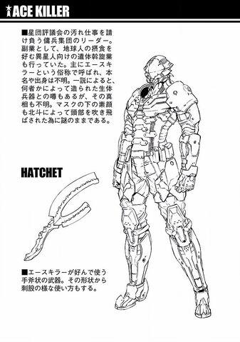 File:Ace Killer Suit.jpg