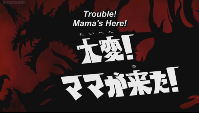 File:Trouble.png