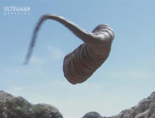 File:Gomora Mega-Ton Tail.png