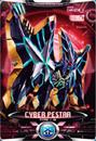 Ultraman X Cyber Pestar Card