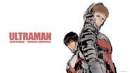 Ultramen ULTRAMAN