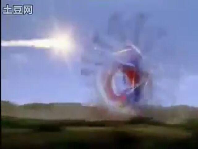 File:Lightning Defendor.jpg